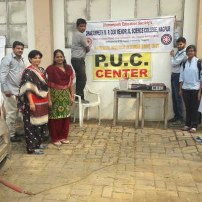 PUC camp under NSS activity